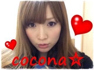 cocona☆